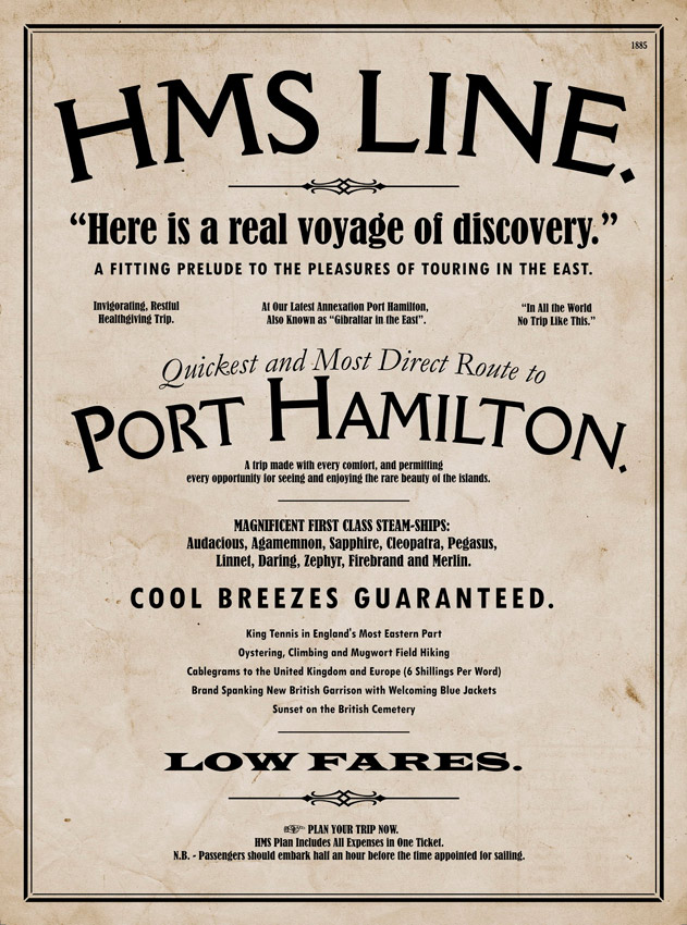 PH_HMS_02