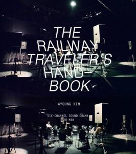 AyoungKim_TheRailwayTraveler'sHandbook00